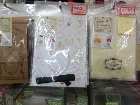 ダイソーバレンタインラッピング透明袋
