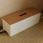 IKEAケーブルマネジメントボックス