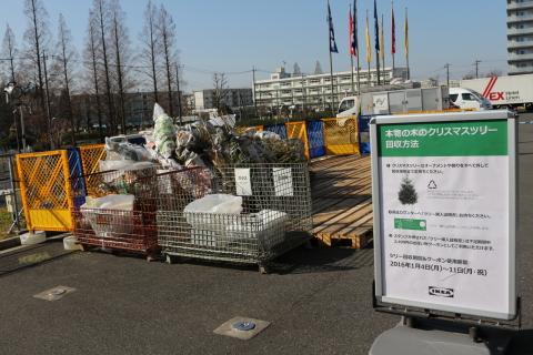 IKEAもみの木クリスマスツリー回収方法