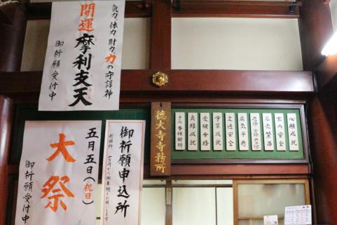 tokudaiji1