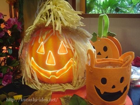 Halloween Pumpkin lantern4