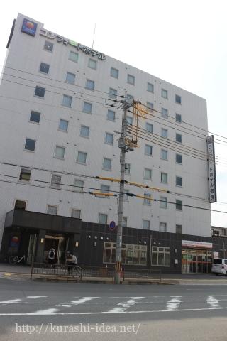 comforthotel-nara10