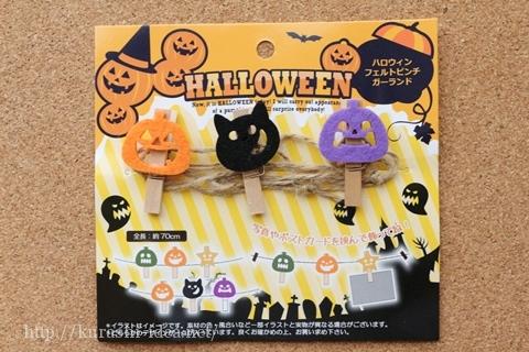 seria-halloween-garland-11