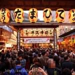 浅草酉の市鷲神社長國寺へのアクセス電車バス車駐車場の穴場は?