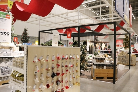ikea-christmas-ornament11jpg