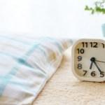 眠れない方に朗報!専門医が勧める快眠法