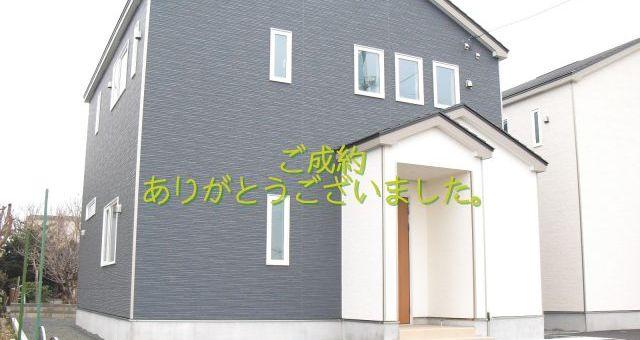 ご成約ありがとうございました。手稲前田10-13新築3号棟