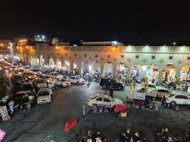 Ora cinei în Erbil