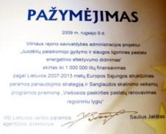 Certyfikat - dowód otrzymania 1 000 000 litów na odnowienie szpitala w Czarnym Borze