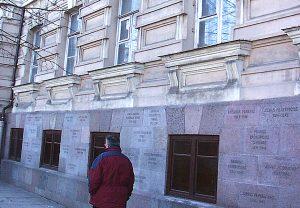 """Szczególną """"opieką"""" terenowych oddziałów KGB były objęte poszczególne grupy mieszkańców — duchowni i wierni, pracownicy zakładów strategicznych, pedagodzy    Fot. Marian Paluszkiewicz"""