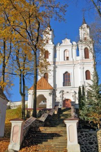 Kościół pw. Odnalezienia Krzyża Świętego Fot. Marian Paluszkiewicz