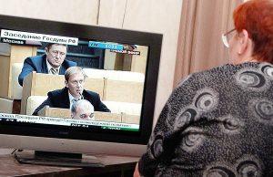 Nie każdego stać na nowy sprzęt do odbioru cyfrowego sygnału telewizyjnego                                                 Fot. Marian Paluszkiewicz