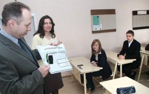 Rozporządzenie ministra pozwoli uczniom spokojniej uczyć się do egzaminów  Fot. Marian Paluszkiewicz