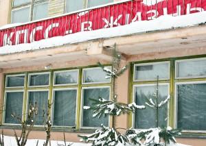 """Za fasadą pamiętającego jeszcze sowietów budynku """"Domu Twórczości"""", na głębokości 5 metrów kryją się dwie kondygnacje rezerwowego ośrodka radiowo-telewizyjnego Fot. Marian Paluszkiewicz"""