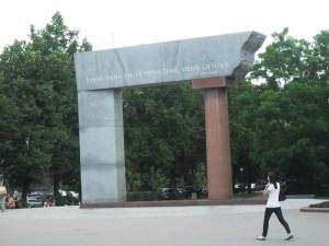 Pomnik jedności Litwy Mniejszej i Litwy Większej — mimo wielu starań Litwie nie udało się zintegrować w międzywojniu tego obszaru z resztą kraju