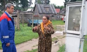 Prąd otrzyma tylko 14 domów, które systematycznie płacą za usługi Fot. Marian Paluszkiewicz