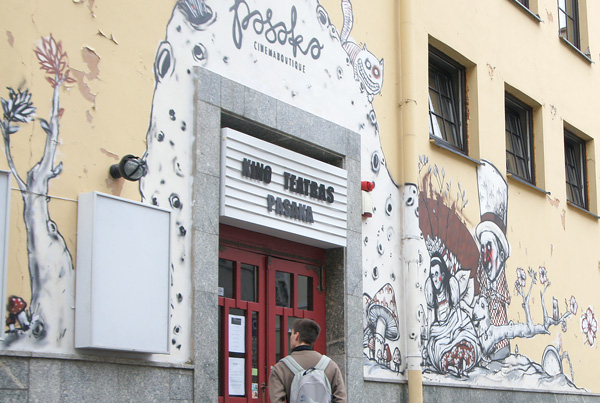"""Festiwal filmowy """"Kinas po žvaigždėmis"""" organizuje kino """"Pasaka"""" i Centrum Sztuki Współczesnej (ŠMC) Fot. Marian Paluszkiewicz"""
