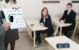 Ujednolicony egzamin zmusza polskiego maturzystę stawać do nierównej konkurencji Fot. Marian Paluszkiewicz