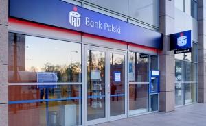 PKO Bank Polski  rozważa możliwość wejścia na Litwę             Fot. archiwum