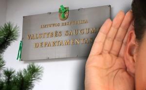 Z działalnością służb specjalnych wiąże się co najmniej kilka ostatnich skandali, w tym ws. bezprawnego zwolnienia szefów policji przestępstw finansowych, a teraz również ws. inwigilacji dyplomatów Fot. Marian Paluszkiewicz