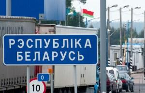 Litewscy biznesmeni wcześniej chętnie inwestujący na Białorusi dziś zastanawiają się, jak stamtąd wycofać się niewiele tracąc Fot. Marian Paluszkiewicz
