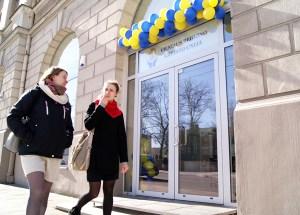 Unia Kredytowa Regionu Wileńskiego otwiera nowy oddział w Wilnie przy ulicy Vilniaus 9 Fot. Marian Paluszkiewicz