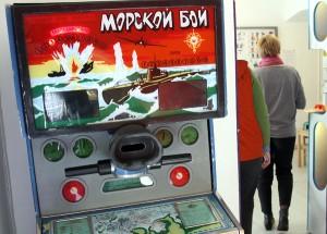 W bitwę morską mogą zagrać też tatusiowie Fot. Marian Paluszkiewicz