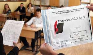Poprzeczka tegorocznego państwowego egzaminu z języka litewskiego została ustawiona wyżej</br>Fot. Marian Paluszkiewicz