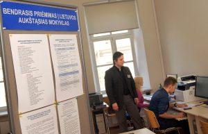 W rekrutacji udział wzięło 34 431 osób Fot. Marian Paluszkiewicz
