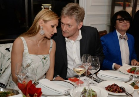 Ślub i wesele Pieskowa i Nawki odbyły się 1 sierpnia  Fot. archiwum