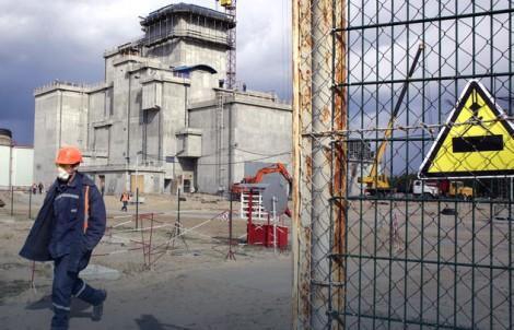 Białoruś buduje elektrownię atomową w Ostrowcu Fot. archiwum