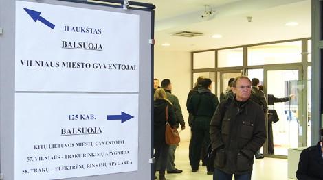 Główna Komisja Wyborcza zatwierdziła nowe granice jednomandatowych okręgów wyborczych w wyborach sejmowych w przyszłym roku Fot. Marian Paluszkiewicz