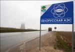 Kolejna groźna awaria na budowie białoruskiej elektrowni jądrowej