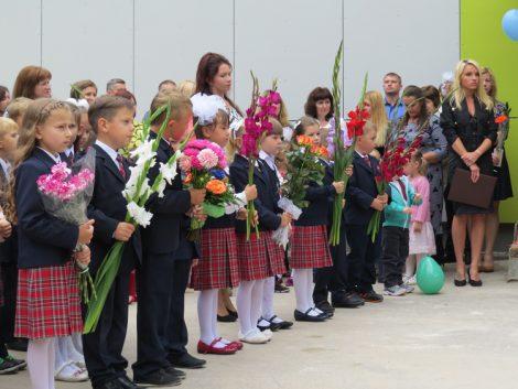 Od 1 września wzrosły wynagrodzenia najmniej zarabiających pedagogów Fot. Marian Paluszkiewicz