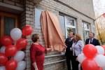Na ceremonii inauguracji Gimnazjum w Zujunach – masa uśmiechów i pięknych życzeń