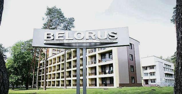MSZ Litwy wystąpiło do KE w sprawie sanatorium Belorus