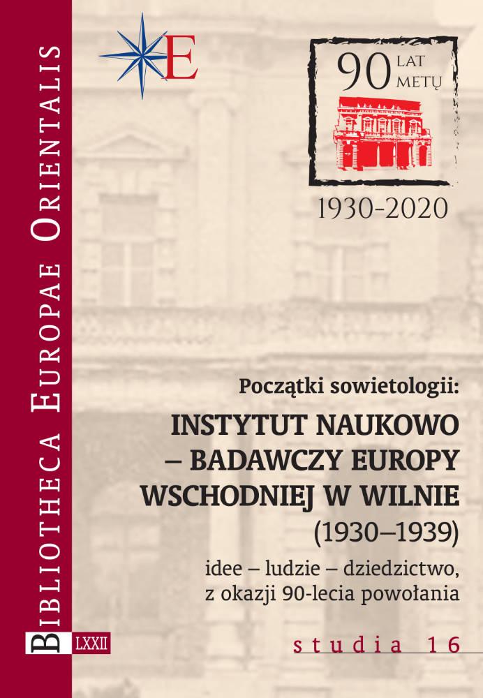 O początkach wileńskiej sowietologii 16 września w Bibliotece Wróblewskich