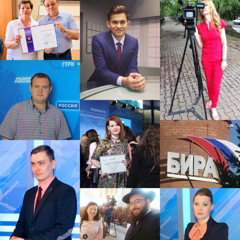 Главной фабрике профессиональных журналистов ЕАО сегодня 28 лет