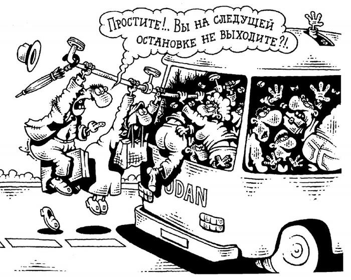 «Можно привыкнуть к новому расписанию, но к давке в автобусе привыкнуть невозможно»