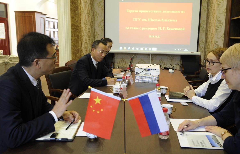 Базовый ВУЗ ЕАО возобновляет обменную программу с КНР. Обучение в Поднебесной будет бесплатным