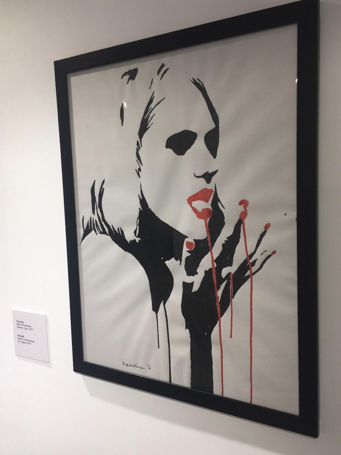 Сходили в Artservatory вместо вас и посмотрели на картины Маши Янковской 18+