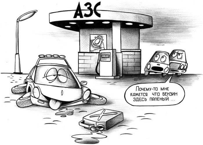 Новые подробности в истории с плохим бензином в Биробиджане