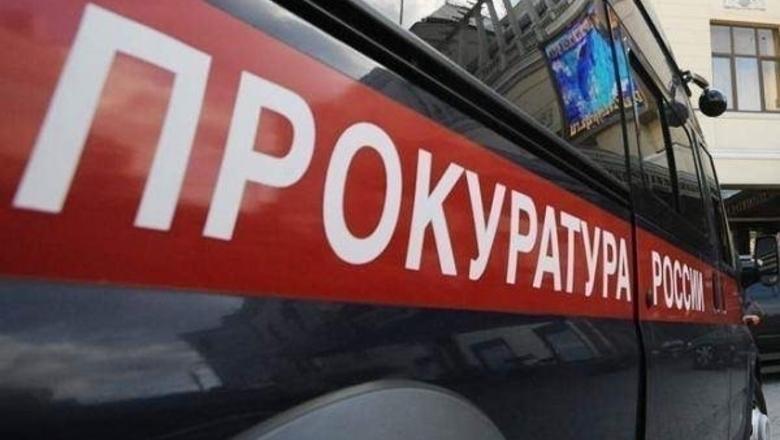 В школах и детском саду Ленинского района плохо боролись с коррупцией