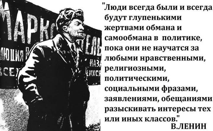 КПРФ мониторит медийную активность однопартийцев в российских регионах