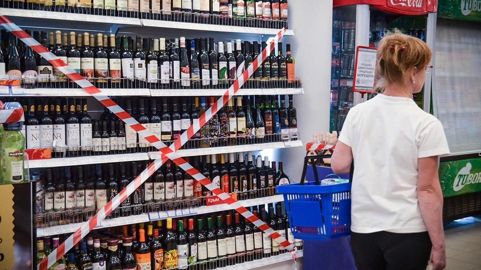 В Заксобрании ЕАО разъяснили запрет на продажу алкоголя  в понедельник 2 сентября