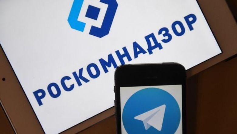Роскомнадзор уже год блокирует Telegram