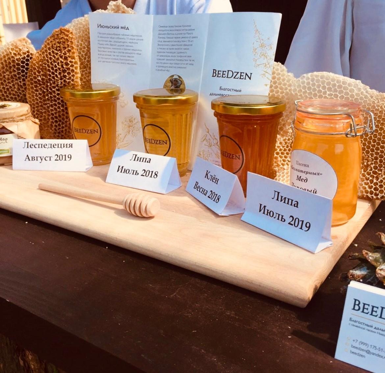 Медовый бренд BeeDzen из Облученского района ЕАО экспонирует продукцию на ВЭФ-2019