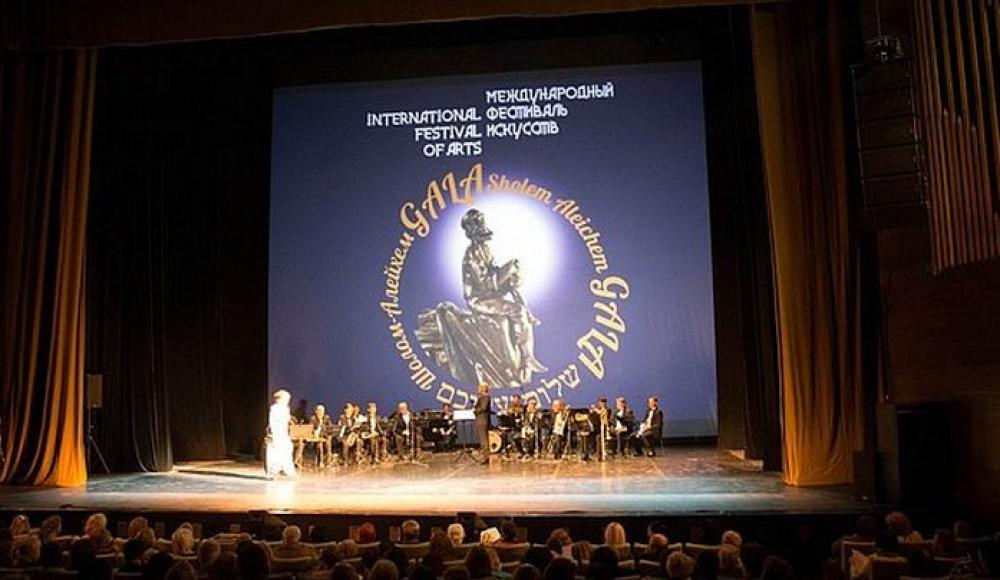 В Москве стартовал международный фестиваль «Шолом-Алейхем GALA» (ВИДЕО)