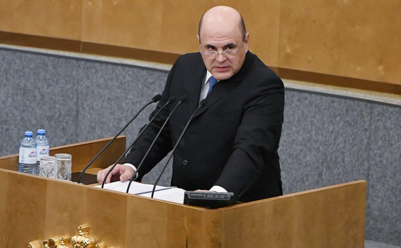 Госдума согласовала кандидатуру Михаила Мишустина на пост премьер-министра