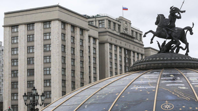Госдума России в первом чтении одобрила поправки в Конституцию